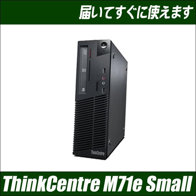 lnvm71_aw.jpg