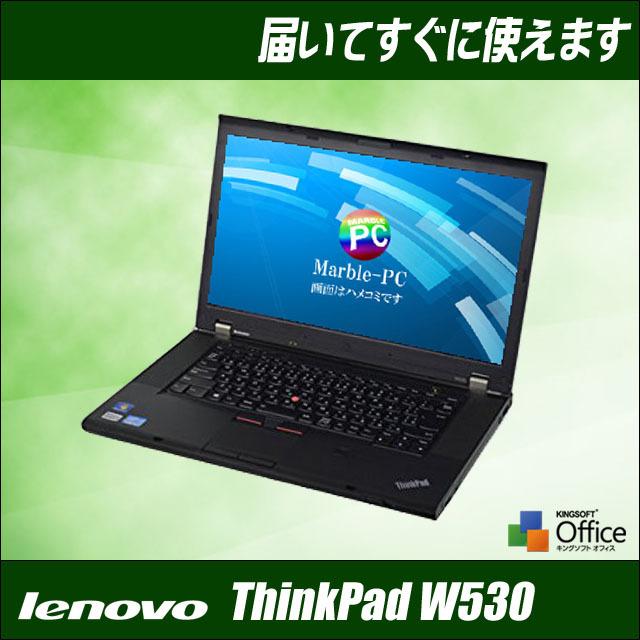 lnvw530_a.jpg
