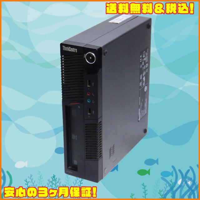 520Gall中古PC