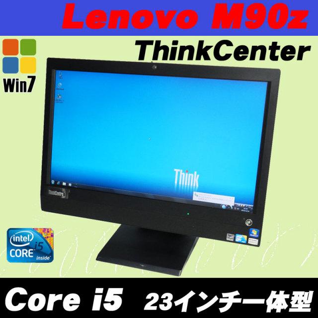 ▽- Lenovo ThinkCentre M90z 23インチ液晶一体型デスクトップパソコン Core i5 3.2GHz HDD:250GB DVDスーパーマルチ搭載 KingSoft Office付き★