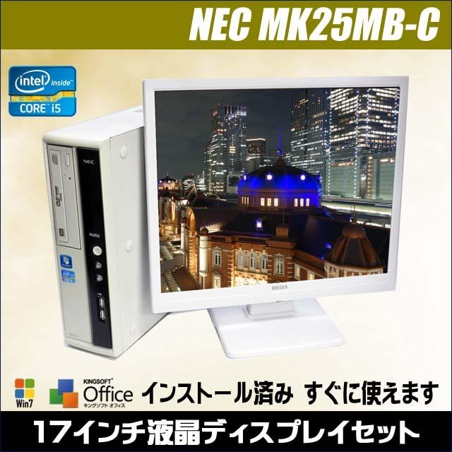MK25MB-C