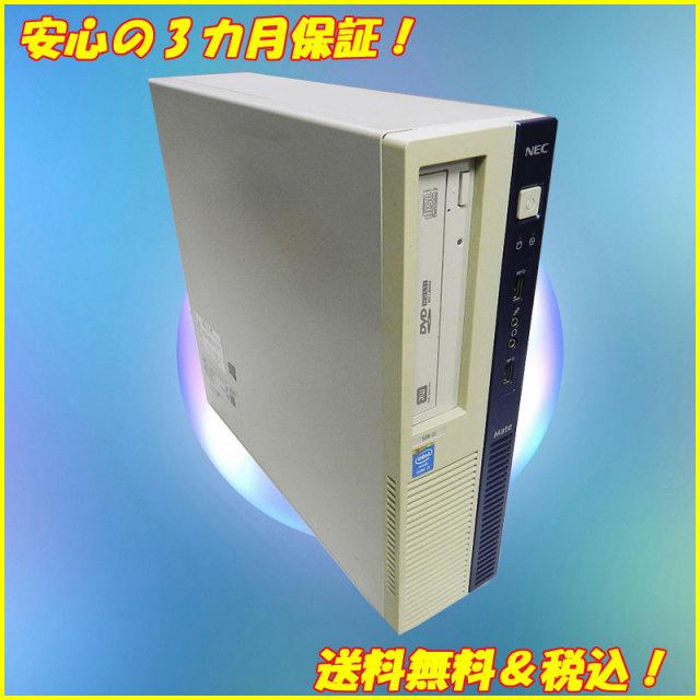▽- NEC Mate MK31M/B-G コア i5:第3世代 3.20GHz メモリ:8GB HDD:500GBGB DVDスーパーマルチ Kingsoft Office付き Windows7デスクトップ★