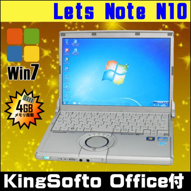 ▼- Panasonic Let's note CF-N10EWHDS 液晶12インチ コアi5:2.50GHz メモリ:4GB HDD:320GB 無線LAN内蔵 Kingsoft Office付き Windows7ノートパソコン★