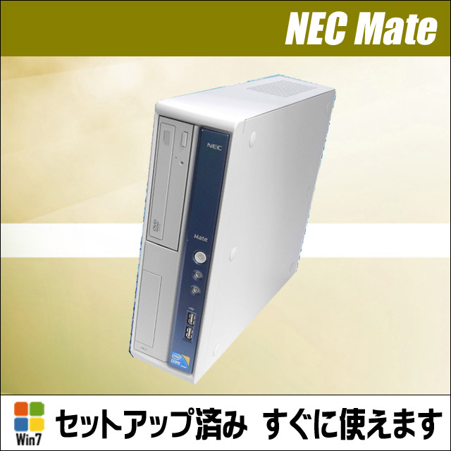 nec-mj32_ab2