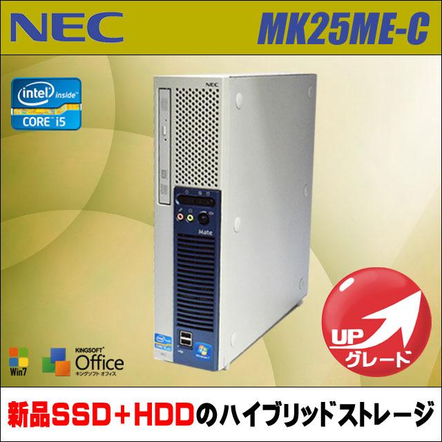 nec-mk25me_ab.jpg