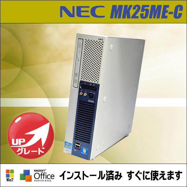 nec-mk25mecup_ab.jpg