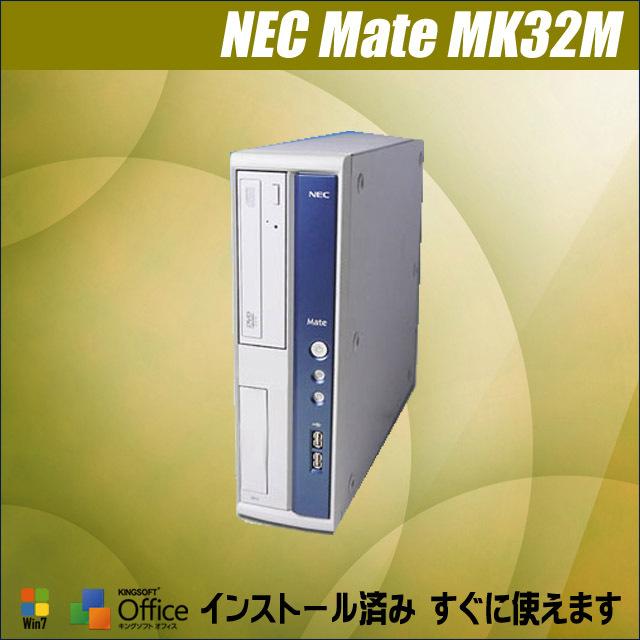 nec-mk32m_a.jpg