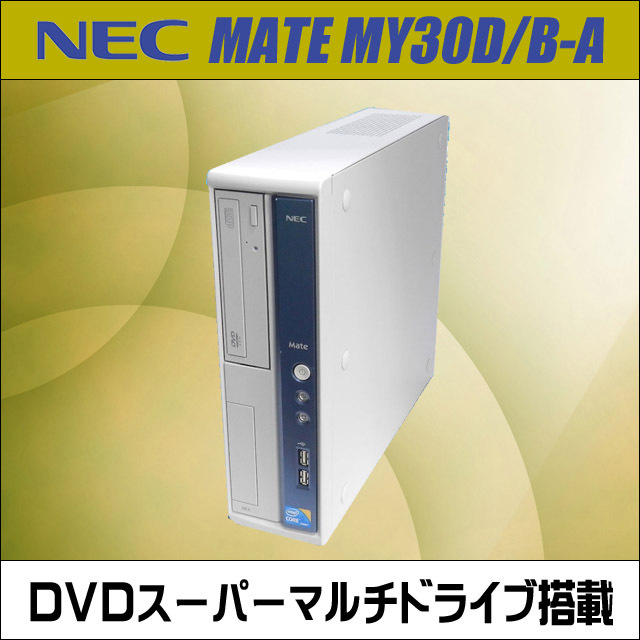 nec-my30dba_a.jpg