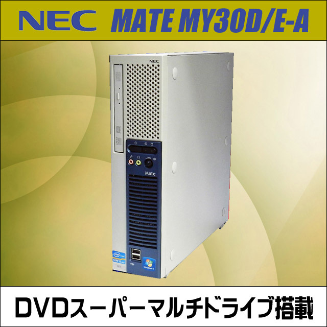 nec-my30dea_a.jpg