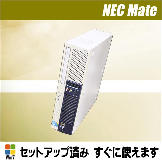 ▽- NEC Mate タイプME MY32B/E-A コアi5:3.20GHz メモリ:2GB HDD:160GB DVD-ROM搭載 中古デスクトップパソコン Windows7モデル★