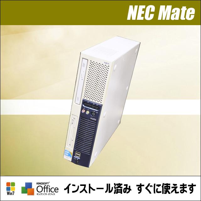 nec-my32_ab2.jpg