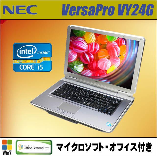 nec-vy24g_ab.jpg