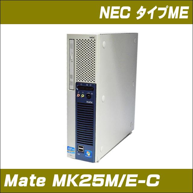 necmk25medt_aw.jpg