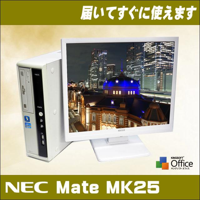 necmk25set_a.jpg