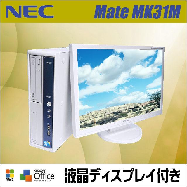 necmk31set_a.jpg