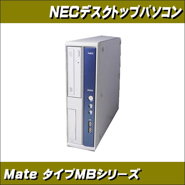 necmk32mbf_aw.jpg