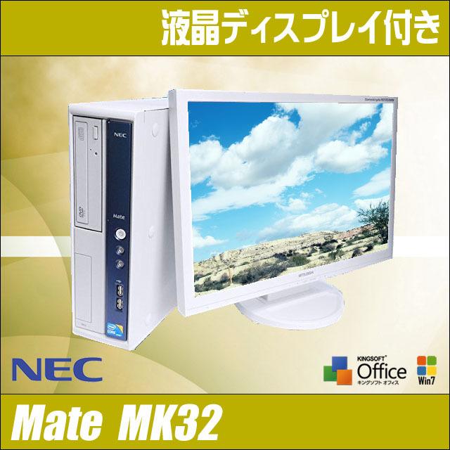 necmk32set_a.jpg