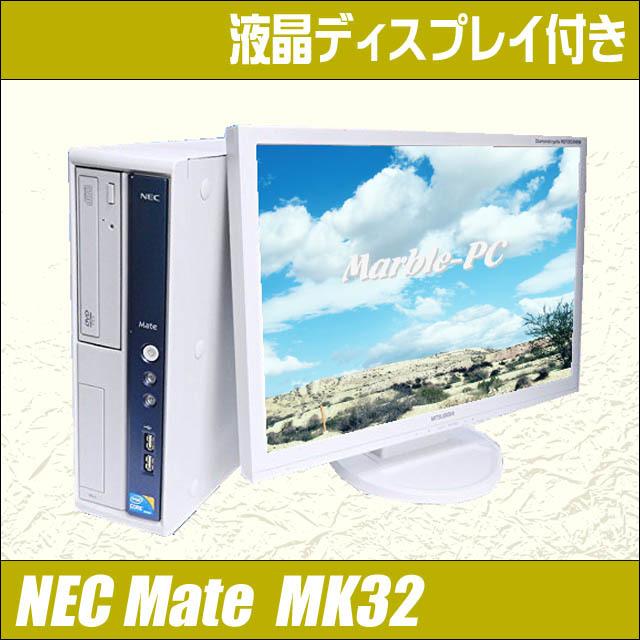 necmk32set_am.jpg