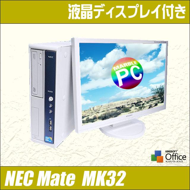 necmk32set_aw.jpg