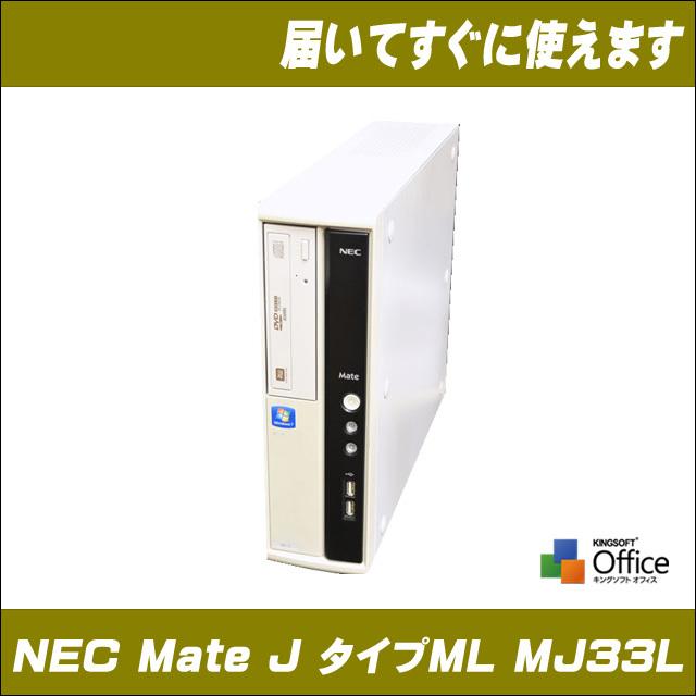 necml33l_aw.jpg