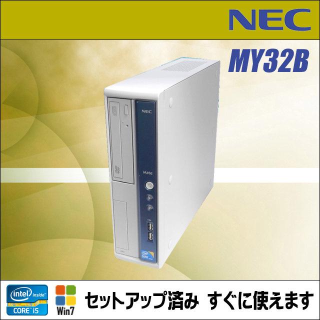 necmy32_ab