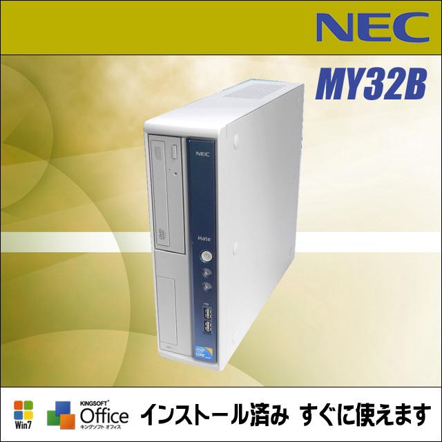 ▽- NEC Mate タイプMB MY32B/B-A Corei5:3.20GHz メモリ:2GB HDD:250GB DVDスーパーマルチ搭載 中古デスクトップパソコン Windows7モデル★