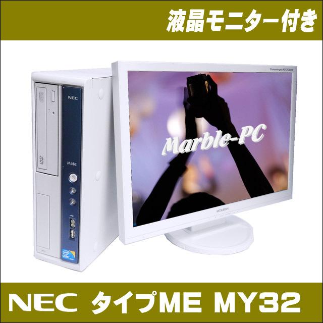 necmy32set_aw.jpg