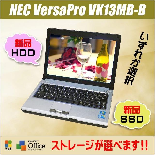 ▽- NEC VersaPro VK13MB-B 液晶:12.1インチ コアi5:1.33GHz メモリ:4GB HDD:160GB DVDスーパーマルチ 無線LAN Kingsoft Office付き 中古ノートパソコン Windows7-Homeモデル