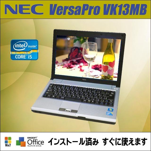 necvk13i5_a.jpg