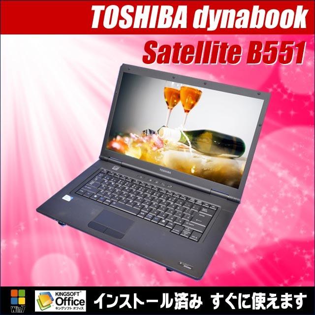 tds-b551_a
