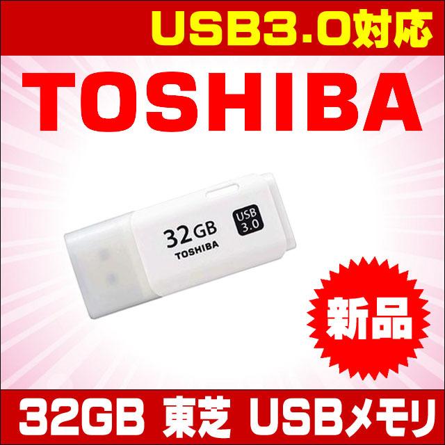 usb32tsb-30_a.jpg