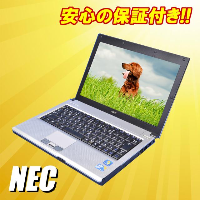 ▼- NEC VersaPro UltraLite タイプVB VK10E 無料アップグレード MEM:2GB⇒4GB増設済 Celeron 1.06GHz HDD:160GB 液晶12.1型 無線LAN内蔵ウルトラライトノートパソコン★
