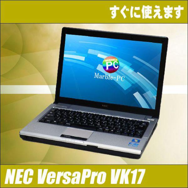 ▽-NEC VersaPro VK17HB-D 液晶:12.1型 コアi7:1.70GHz メモリ:4GB HDD:250GB 無線LAN内蔵 Windows7モデル WPS Office付き 中古ノートパソコン=★