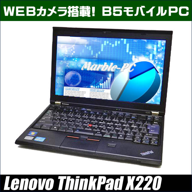 x220-4290kf4_aw.jpg