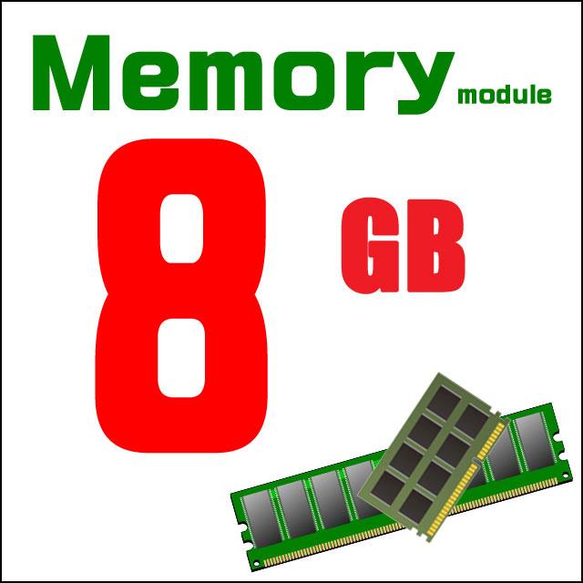 メモリ★8GB搭載 メモリ容量の余裕がそのままサクサク動作のポイントに!!