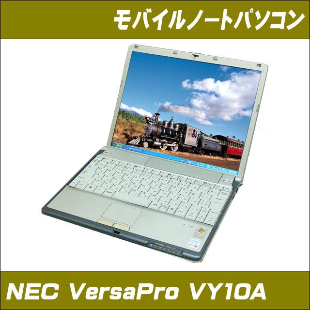 NEC VersaPro VY10A/M-4