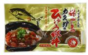 保戸島カスガのひゅうが丼