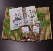 海の幸セット 丼の素(春のギフトセット 送料込み)