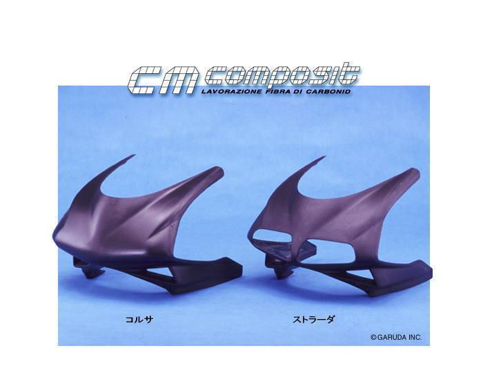 CM composit  DUCATI916系 アッパーカウル スタンダードタイプ