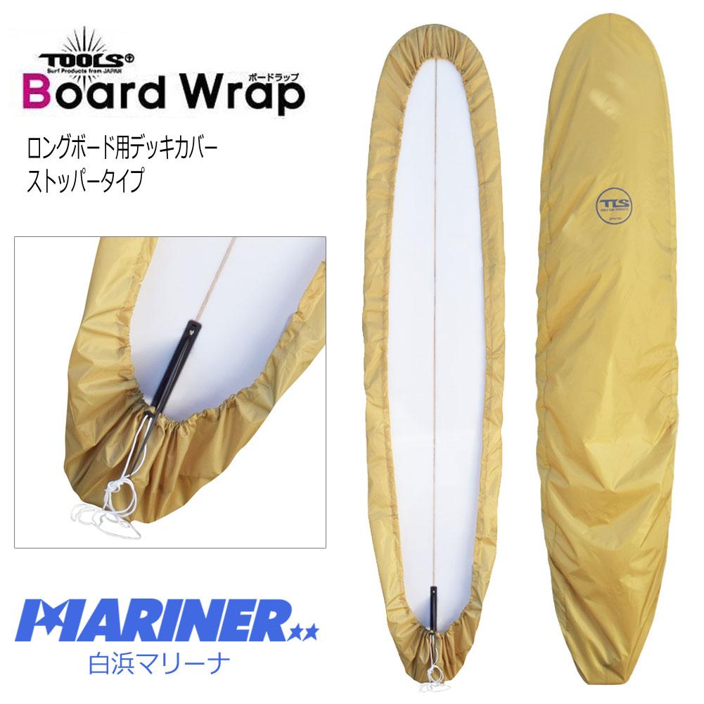 14ss-toolsboardwrap