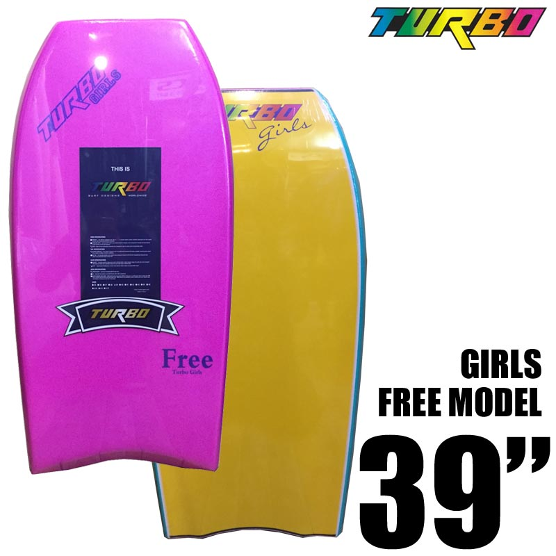 ボディボード TURBO GIRLS FREE MODEL 39インチ PINK DECK YELLOW BOTTOM