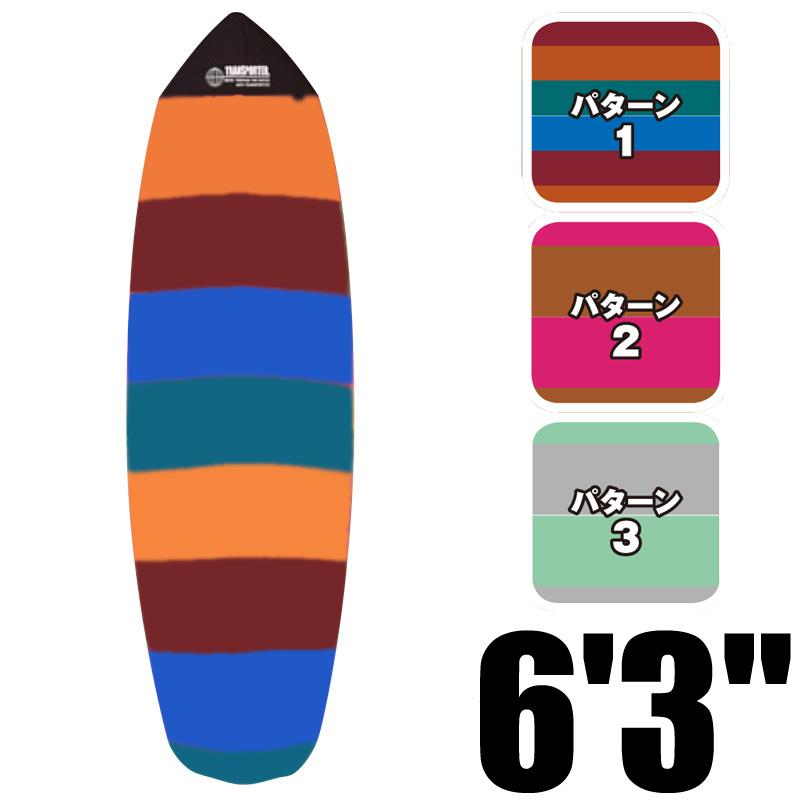"""TRANSPORTER Board case トランスポーター RETRO&MINI ボード ニットケース 6'3"""" TP115"""