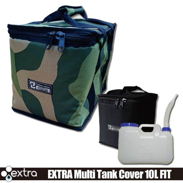 EXTRA Multi Tank Cover 10L FIT