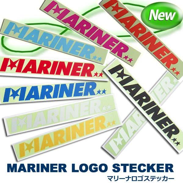 MARINER LOGO STECKER マリーナロゴステッカー カラー9色