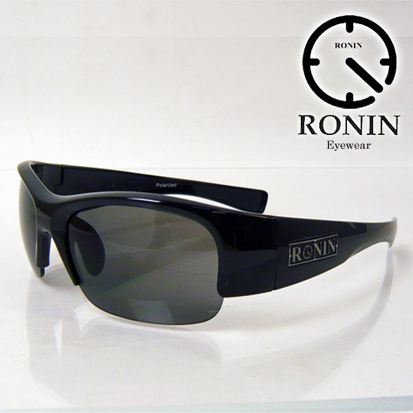 12ss-ronin-sptylarge1