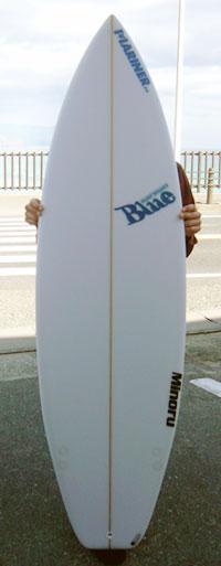 13fw-bluebd-hnd58