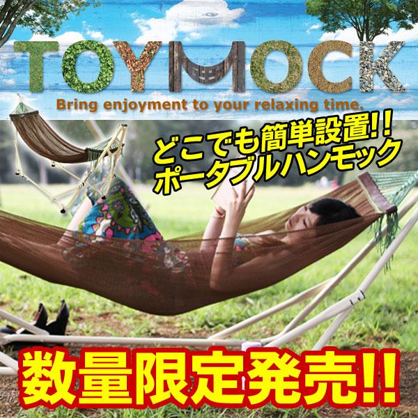 13fw-toymock2