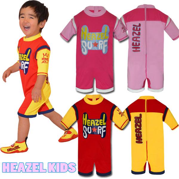 子供用ラッシュロンパース キッズ HEAZEL KIDS 13H-KO100/子供用スウィムウェア ラッシュロンパース 水着