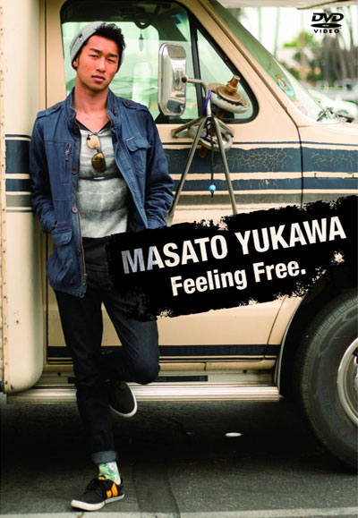 Feeling Free フィーリング・フリー 湯川正人 / サーフィンDVD
