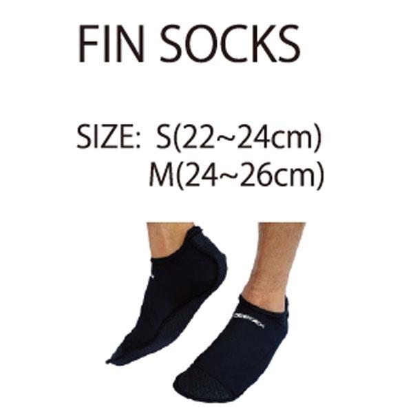 13ss-finsocks.jpg